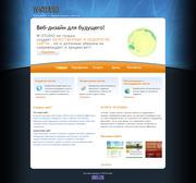 Разработка сайтов - Продвижение сайтов - Обслуживание сайтов - Хости
