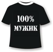 Прикольные футболки оптом,  тельняшка,  кепки,  полотенца,  сувениры