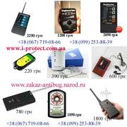 Детектор жучков,  детектор камер,  антижучки