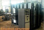 Оборудование для вакуумного напыления на стекло    ОРГАНИЗАЦИЯ ЗАВОДА