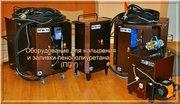 Установки для напыления и заливки пенополиуретана ППУ от 2000 у.е