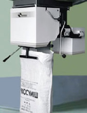 Дозатор весовой от 0, 5 до 50кг ДВСВ-F для сыпучих продуктов
