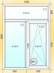 Окна металлопластиковые 1300х1800