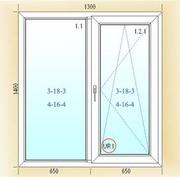 Окна металлопластиковые 1300х1400