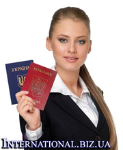 Румынское гражданство