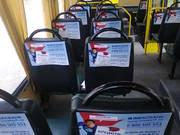Реклама на спинках сидений маршрутных такси г. Херсона