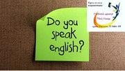 Английский язык в УЦ «Твой Успех» СУПЕР ПРЕДЛОЖЕНИЕ