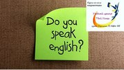 Английский язык (подготовка к международным экзаменам) уц  Твой Успех