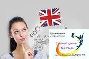 Английский разговорный язык в УЦ «Твой Успех».