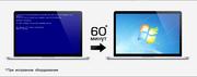 Переустановка любой Windows за 60 минут !