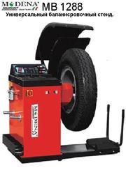 MB1288 балансировочный стенд для колес грузовых и легковых колес авто