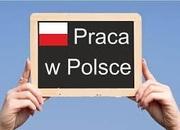 Работники за завод в Польшу