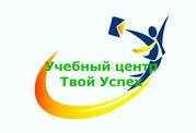 Иностранцы желающие выучить русский язык ображайтесь в УЧ «Твой успех»