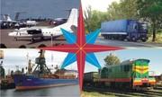 Таможенные,  транспортно-экспедиторские услуги