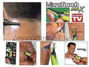 Триммер Micro Touch в оригинальной упаковке