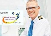 Учебный Центр «Твой Успех»  Английского языка для моряков