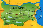 Болгарский язык в учебном центре «Твой Успех»