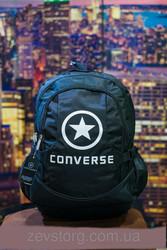 Конверс стильный рюкзак