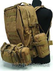 Рюкзак тактический с системой MOLE