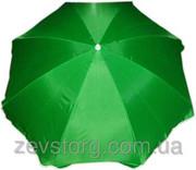Зонт для дачи и пляжа