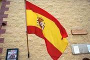 Виза Шенген в Испанию