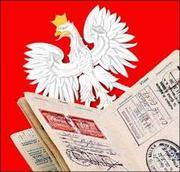 Изготовление гидробоксов,  Польша,  разнорабочие