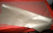 Мешок упаковочный полиэтиленовый