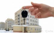 Помогу качественно купить или продать недвижимость