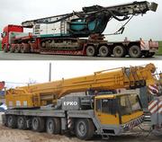 Услуги большегрузных кранов и грузоперевозки крупногабаритных грузов.