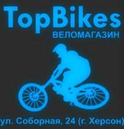 Веломагазин TopBikes,  г. Херсон,  ул. Соборная 24