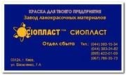 ШПАТЛЕВКА ЭП-0010 ГОСТ 28379-89 ШПАТЛЕВКА ЭП0010М ШПАТЛЕВКА 0010-ЭП-00