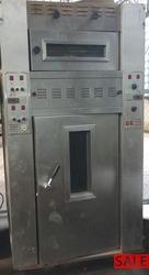 Продам ротационная печь Morbidelli forni S/I бу