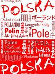 Обучающий курс польского языка в учебном центре Nota Bene