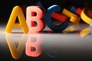 Курсы латышского языка с учебным центром Nota Bene