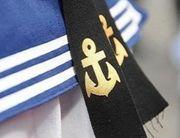 Курсы английского языка для моряков в УЦ Nota Bene