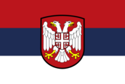 Курс сербского языка в УЦ Nota Bene