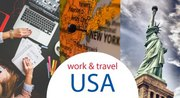 Work and Travel 2017 USA РЕГИСТРАЦИЯ