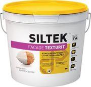 Продам краску структурную латексную фасадную Siltek Texturit 9 л