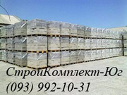 Шлакоблок стеновой 200х200х400 мм в Херсоне