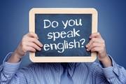 Курсы специализированного английского языка в Новая Каховка