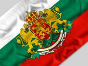 Курсы болгарского языка в учебном центре Твой Успех. Новая Каховка
