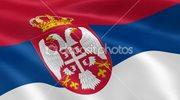 Курсы сербского языка в учебном центре Твой Успех. Новая Каховка
