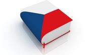 Курсы чешского языка в учебном центре Твой Успех. Новая Каховка