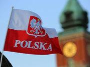 Регистрация в ВЦ Польши