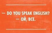 Английский язык в Херсоне .Твой успех