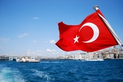 Изучение турецкого языка в Твой успех .Херсон
