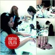 Курсы наращивания ногтей. Учебный центр Индустрия красоты. Херсон