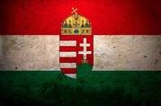Курсы венгерского языка в УЦ «Твой Успех» Херсон. Таврический