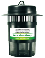 Ловушка для мух Москито киллер,  прибор от мух по низкой цене
