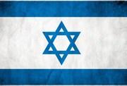 Курсы иврита в учебном центре «Твой Успех» Набор в группу. Супер предл